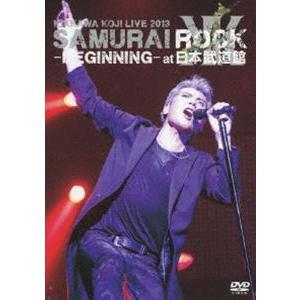 吉川晃司/KIKKAWA KOJI LIVE 2013 SAMURAI ROCK -BEGINNING- at 日本武道館(DVD) [DVD]|dss
