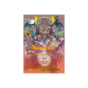 Superfly/GIVE ME TEN!!!!!(通常盤) [DVD]|dss