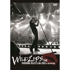 """吉川晃司/KIKKAWA KOJI Live 2016""""WILD LIPS""""TOUR at 東京体育館(DVD)"""
