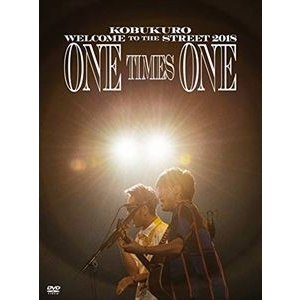 コブクロ/KOBUKURO WELCOME TO THE STREET 2018 ONE TIMES ONE FINAL at 京セラドーム大阪(初回限定盤) [DVD]|dss