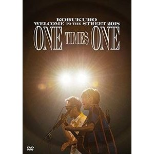 コブクロ/KOBUKURO WELCOME TO THE STREET 2018 ONE TIMES ONE FINAL at 京セラドーム大阪(通常盤) [DVD]|dss