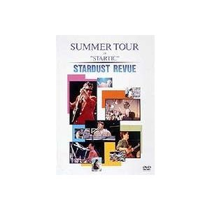 "スターダスト・レビュー/SUMMER TOUR IN ""STARTIC"" [DVD]