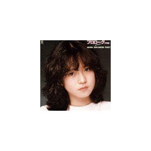 中森明菜 / プロローグ<序幕>(スペシャルプライス盤) [CD]|dss