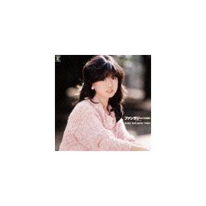 中森明菜 / ファンタジー<幻想曲>(スペシャルプライス盤) [CD]|dss