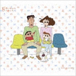 あいみょん / ハルノヒ(初回限定クレヨンしんちゃん盤) [CD]|dss
