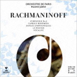 パーヴォ・ヤルヴィ(cond) / ラフマニノフ:交響曲第3番、ヴォカリーズ 他(来日記念盤) [CD]|dss