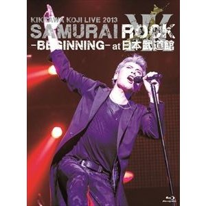 吉川晃司/KIKKAWA KOJI LIVE 2013 SAMURAI ROCK -BEGINNING- at 日本武道館(Blu-ray)(Blu-ray)