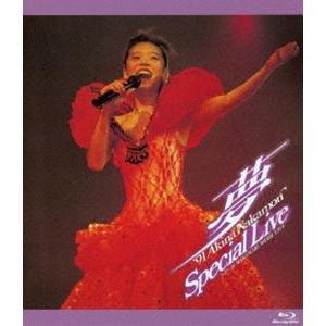 中森明菜/〜夢〜 '91 Akina Nakamori Special Live<5.1 version> [Blu-ray]|dss