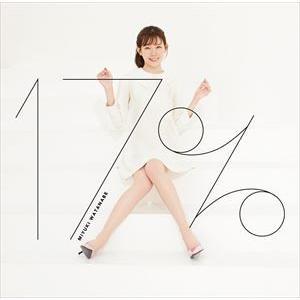渡辺美優紀 / 17%(初回限定盤/CD+DVD) [CD]|dss