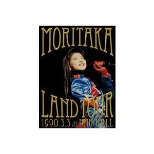 森高千里/森高ランド・ツアー1990.3.3 at NHKホール [DVD]|dss