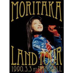 森高千里/森高ランド・ツアー1990.3.3 at NHKホール [Blu-ray]|dss
