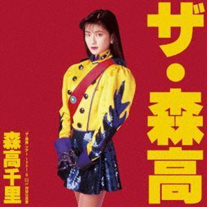 森高千里/ザ・森高 ツアー1991.8.22 at 渋谷公会堂(完全初回生産限定) [Blu-ray] dss
