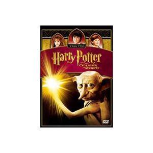 ハリー・ポッターと秘密の部屋 [DVD]|dss