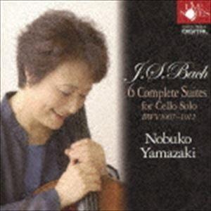 山崎伸子(vc) / J.S.バッハ:無伴奏チェロ組曲 全曲 [CD]|dss