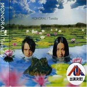 MONORAL/Tuesday(CD)