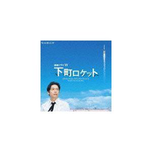 羽岡佳 / 連続ドラマW 下町ロケット オリジナル・サウンドトラック [CD]|dss
