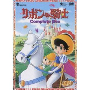 リボンの騎士 Complete BOX(期間限定生産) [DVD]|dss