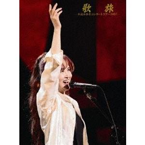 中島みゆき/歌旅 中島みゆきコンサートツアー2007 [DVD]|dss