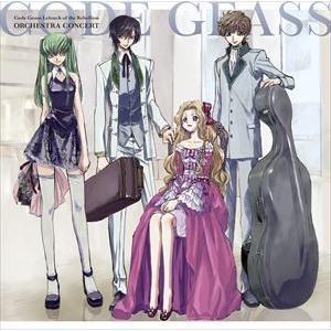 コードギアス反逆のルルーシュ オーケストラコンサート [CD] dss