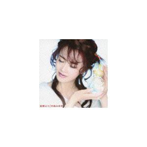 種別:CD 中島みゆき 解説:1975年にシングル「アザミ嬢のララバイ」で歌手デビューしたシンガーソ...