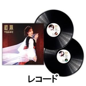 中島みゆき / 相聞(初回数量限定生産盤) [レコード] dss