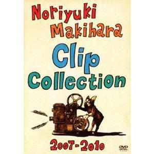 槇原敬之/Noriyuki Makihara Clip Collection 2007-2010 [DVD]|dss