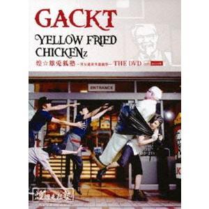 種別:DVD GACKT 解説:ヴィジュアル系バンド、MALICE MIZERを経て、1999年に、...