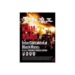 聖飢魔II/ICBM:米仏韓日 -Inter Continental Black Mass:U.S.A./FRANCE/KOREA/JAPAN [DVD]|dss