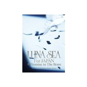 LUNA SEA For JAPAN A Promise to The Brave 2011.10.22 SAITAMA SUPER ARENA [DVD]|dss