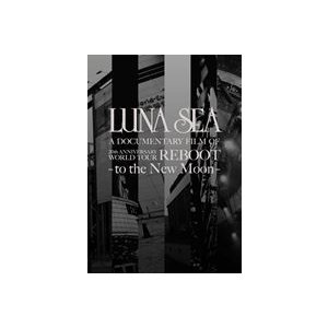 LUNA SEA A DOCUMENTARY FILM OF 20th ANNIVERSARY WORLD TOUR REBOOT-to the New Moon(初回生産限定スペシャルパッケージ) [DVD]|dss