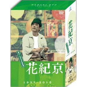 DVD-BOX 花紀京 〜蔵出し名作吉本新喜劇〜 [DVD]|dss