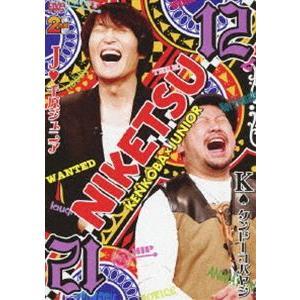 にけつッ!!12 [DVD] dss