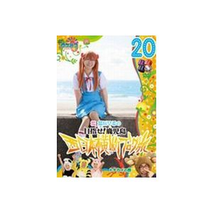 ロケみつ〜ロケ×ロケ×ロケ〜 桜 稲垣早希の西日本横断ブログ旅20 トナカイの巻 [DVD]|dss