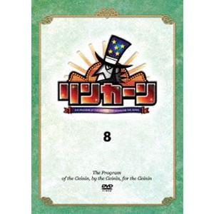 リンカーンDVD 8【初回盤】 [DVD]|dss