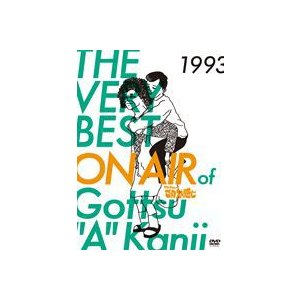 THE VERY BEST ON AIR of ダウンタウンのごっつええ感じ 1993 [DVD]|dss