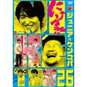 にけつッ!!26 [DVD] dss