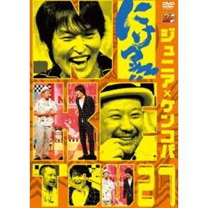 にけつッ!!27 [DVD] dss