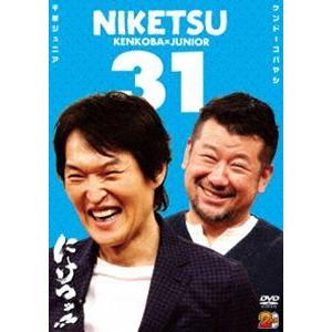 にけつッ!!31 [DVD] dss