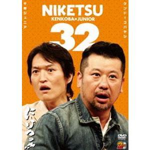 にけつッ!!32 [DVD] dss