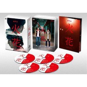Netflixオリジナルドラマ『火花』DVD-BOX [DVD]|dss