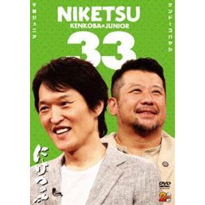 にけつッ!!33 [DVD] dss