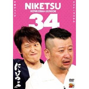 にけつッ!!34 [DVD] dss