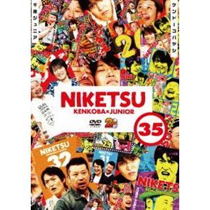 にけつッ!!35 [DVD] dss