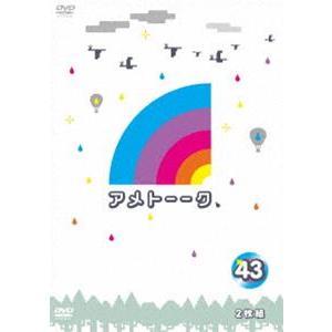 アメトーーク!DVD43 [DVD] dss