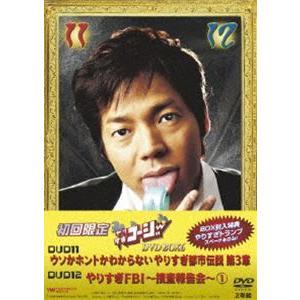 やりすぎコージーDVD-BOX 6(初回限定生産) [DVD]|dss