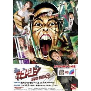 やりすぎコージーDVD-BOX 12(初回限定生産版) [DVD]|dss