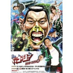 やりすぎコージーDVD-BOX 13(初回限定生産) [DVD]|dss