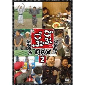 ごぶごぶBOX2 [DVD]|dss
