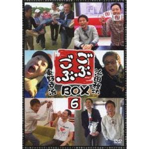 ごぶごぶBOX6 [DVD]|dss