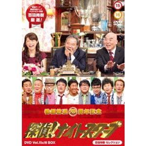 探偵!ナイトスクープ DVD Vol.15&16 BOX 百田尚樹 セレクション [DVD] dss